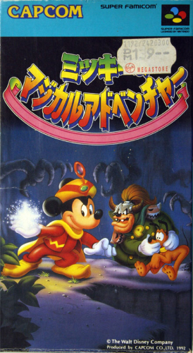 Magical Quest Micky Mouse, The - JAP-Version