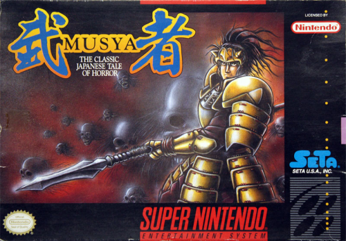 Musya the Classic Japanese Tale of Horror - US-Version / NTSC