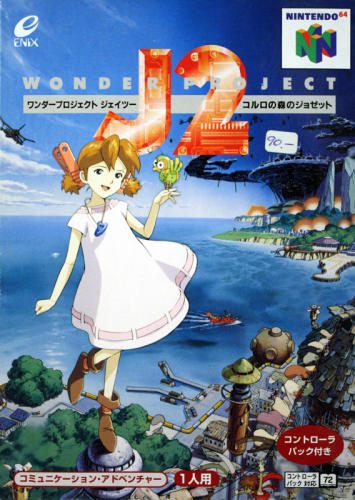 Wonder Project J2 o.A. - N64 - JAP