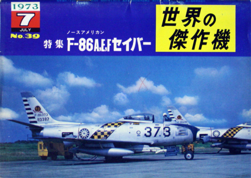 Famous Airplanes of the World Nr.39, 1973-7 (F-86A,E,F Sabre)