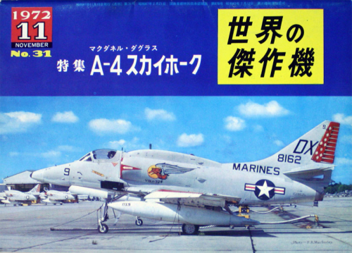 Famous Airplanes of the World Nr.31, 1972-11 (Douglas A-4 Skyhawk)