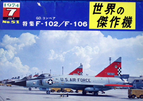 Famous Airplanes of the World Nr.51, 1974-7 (GD.Convair F-102 / F-106)