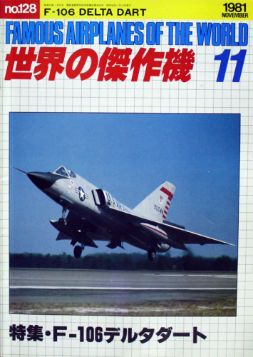Famous Airplanes of the World Nr.128, 1981-11 (F-106 Delta Dart)