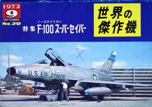 Famous Airplanes of the World Nr.29, 1972-9 (F-100 Supersabre)