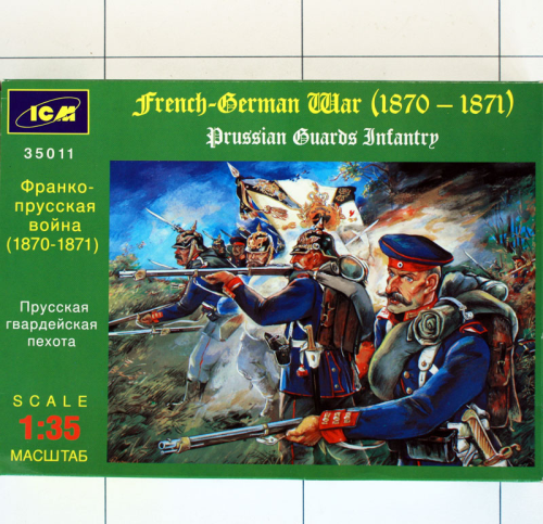 Prussian Guards Infantry, ICM 1:35
