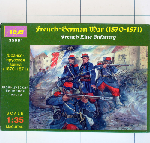 French Line Infantry, ICM 1:35