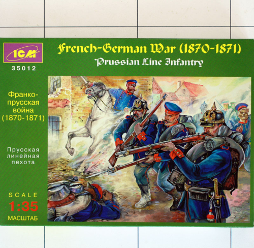 Prussian Line Infantry, ICM 1:35