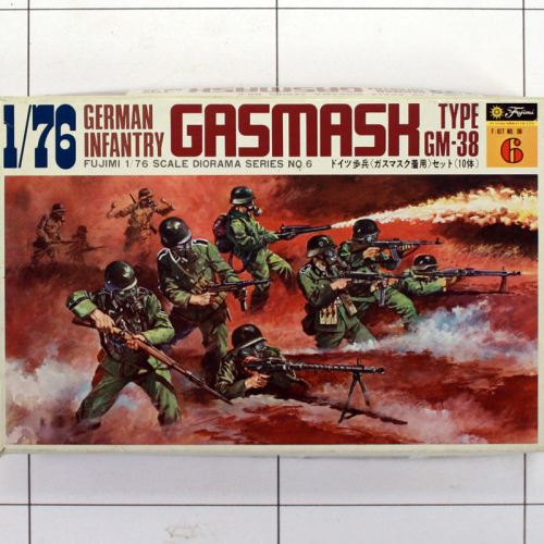 German Infantry Gasmask Type GM-38, Fujimi 1:76
