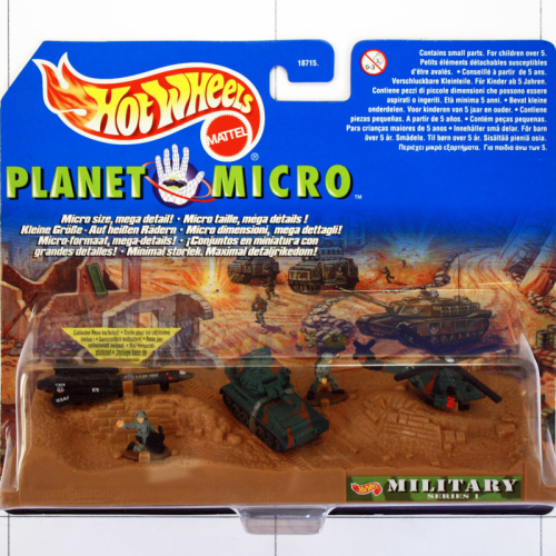 Military Series I, Planet Micro, Hot Wheels