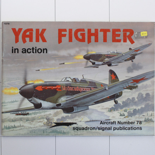Yak Fighter in Action, Aircraft in Action