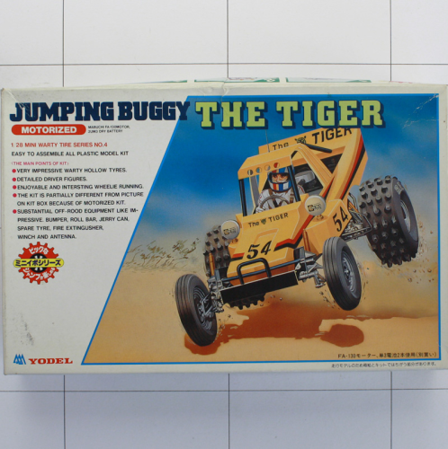 Jumping Buggy, the Tiger, Yodel 1:28