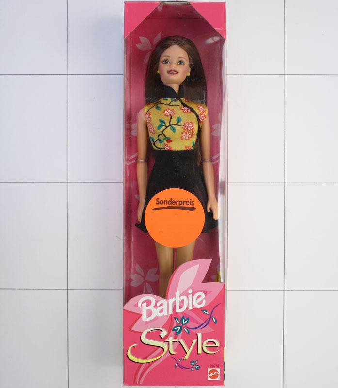 Style Barbie Braune Haare Barbie Kuschel Muschel