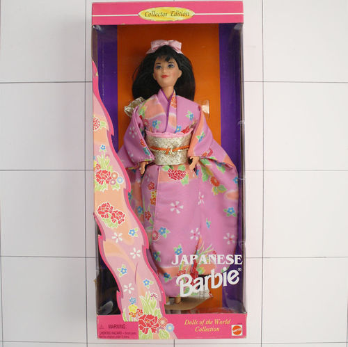 Japanese Barbie, Collector Edition
