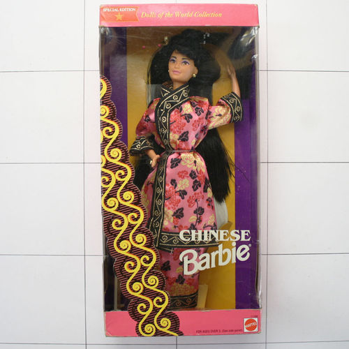 Chinese Barbie, Collector Edition